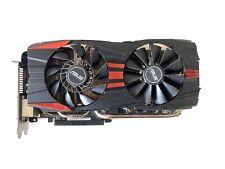 ASUS AMD Radeon R9 280X DirectCU II (3072 MB) (GPU R9280X-DC2T-3GD5)