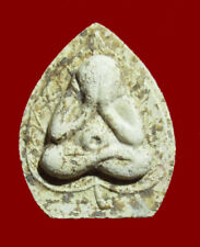 Phra PidTa LP Koon  Roon  KoonLap  B.E. 2517 with Certificate .Thai Amulet Rare.