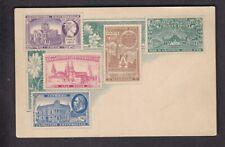 Exhibition Paris 1900 stamp montage unused PPC