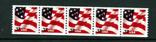 US 3631, 2002-05 37c FLAG, PNC5 #S1111, MNH (US015)