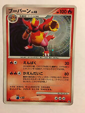 Pokemon Card / Carte Magmortar Rare DPBP#150 DP2 1ED
