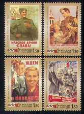 Rusia 2000 militar/guerra de la Segunda Guerra Mundial Soldado///Paz 4 V (n28694)