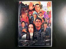 Japanese Movie Drama Trick The Movie III Psychic Battle Roy DVD English Subtitle
