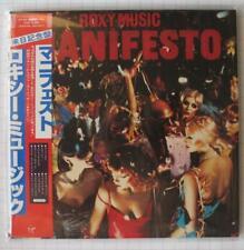 ROXY MUSIC - Manifesto REMASTERED JAPAN MINI LP CD VJCP-68827 BRYAN FERRY