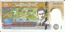 TUNISIA 30 DINARS 1997  P 89. UNC CONDITION.  5RW 05DES
