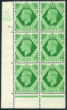 1946 KGVI Dark Colours 7d Emerald Green Control S46 Cylinder 10 dot SG 471