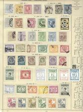 Surinam stamps Collection of 49 CLASSIC stamps HIGH VALUE!