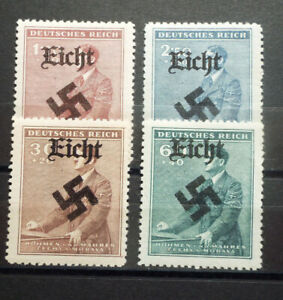 Local Deutsches Reich WWll propaganda,private overprint Eicht MNH