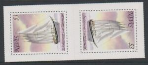 Nevis - 1980, $3 Boats - Joined Pair - Booklet Pane - MNH - SG 54
