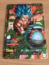 Carte Dragon Ball Z DBZ IC Carddass Part 2 #BT2-050 Legend Rare 2015