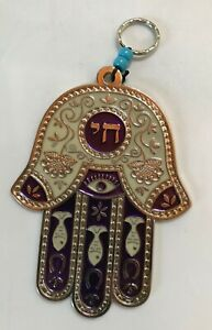 WALL HANGING 7 INCHES LONG LARGE CHAMSAH,METAL WITH PURPLE ENAMEL,MADE IN ISRAEL