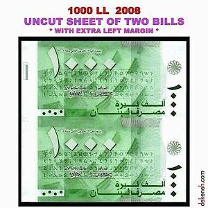 UNCUT SHEET OF 2 x 1000 Livres 2008 with extra left margin Lebanon Liban