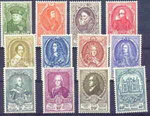 [P218] Belgium 1952 UPU good set very fine MH stamps value $220