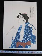 """ukiyo-e Japanese woodblock """"Utamaro"""" 20-N22-21"""