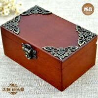 FUR ELISE Rectangle Wood Carving Jewelry  Wind Up Music Box