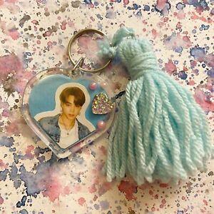 BTS PARK JIMIN Heart  Keyring Keychain Bag Charm KPOP BANGTANSONYEONDAN GIFT