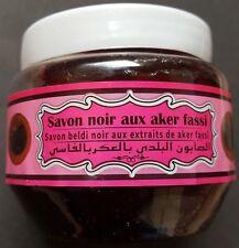 Premium Moroccan Olive Oil With Aker Fassi Savon Noir/Beldi/Black Soap 250gm net