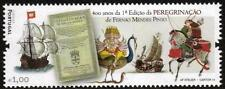 PORTUGAL MNH 2013 400TH ANV OF THE 1ST EDITION OF PEREGRINACAO