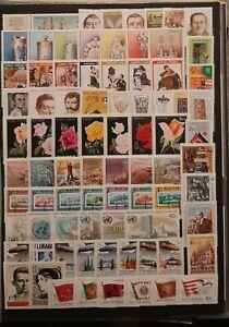 HUNGARY (2725) Nice Small Collection  (MNH)