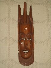 """""""Excellent"""" Hand Carved Wooden Tribal Mask ( Three Horned )"""