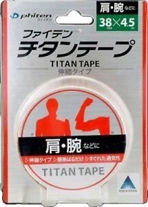 Phiten 3.8cmX4.5m Titanium Tape Elastic Sports Relaxation care  Japan free ship
