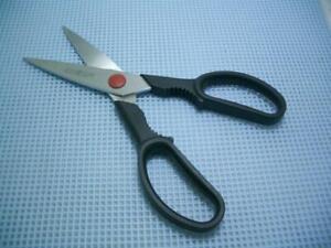 Zwilling J.A. Henckels  Germany 41370-000 Kitchen Shears Scissors