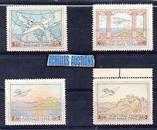 Patagonia Airpost Issue 1926, Sounio, Acropolis, Brindizi Athens Istanbul, No: 2