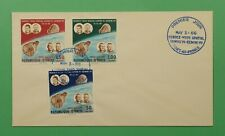 DR WHO 1966 HAITI FDC SPACE RENDEZVOUS GEMINI VI & VII AIRMAIL C241299