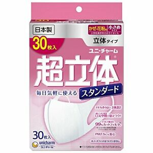Ultra-three-dimensional mask Standard smaller 30 sheets [PM2.5 corresponding mad