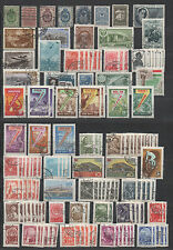 Briefmarkensammlung Russland Sowjetunion CCCP USSR UDSSR 274 Stück stamps