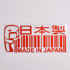 Punk 3D Red MADE IN JAPAN Sticker /Window/Bumper JDM DRIFT Barcode Vinyl Decal