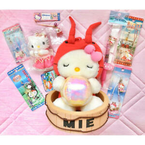 Local Mie-Ken Limited Set Of 8 Kitty Plush Doll/Pen/Keychain