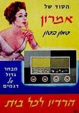 1959 Israel TUBE RADIO RECEIVER Advertising COLOR POSTCARD Jewish JUDAICA Hebrew