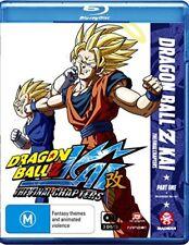 DRAGON BALL Z KAI :FINAL CHAPTERS part 1  - Sealed Region B