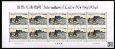 2013 Japan Stamp International Letter Writing Week Ishiyakushi (Mie) 130yen MNH