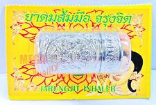 Inhaler Jarungjit Relief Dizziness Faint Nasal Decongestion Refresh Thai Herbal