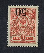 CKStamps: Russia Stamps Collection Siberia Scott#2a Mint LH OG