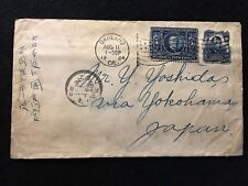 326 LOUISIANA PURCHASE + 304 on CA to JAPAN 1904 Cover - SCARCE DEST & MARKINGS!