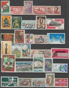 Ivory Coast - 467no. different stamps 1892-2020 (CV $893)