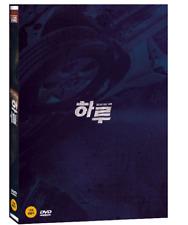 """KOREAN MOVIE """"A Day""""/DVD/REGION 3"""