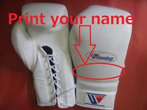 Print your name Winning Boxing Gloves white practice professional 16oz MS600 New