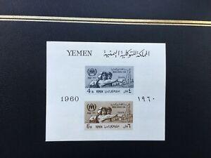 YEMEN 1960 World Refugee Year Miniature Sheet SUPERB MNH SG125a, CV £65