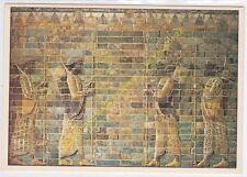 CP ART Postcard site de SUSE IRAN Archers royaux