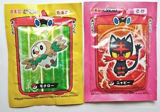 POKEMON FURIKAKE Rice Seasoning 2 pcs  ( Salmon & Egg) Marumiya JAPAN F/S