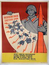 RUSSIAN SOVIET ORIGINAL POLITICAL PROPAGANDA POSTER 1965 by M ABRAMOV