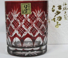 Edo kiriko glass Overlay-YARAI ・ Bottom-Chrysanthemum Red NEW JAPAN