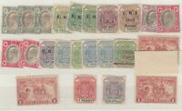 Transvaal Orange Free State Early Collection Of 23 MH  JK478