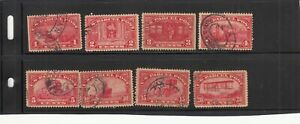 1913 Used 1-20ct Red Parcel Post Service Q1-8 SCV=$60