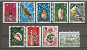 NEW HEBRIDES(FRENCH) 1977/8 SG F247/55 MNH Cat £450