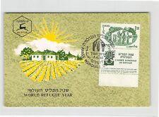 ISRAEL MK 1960 WORLD REFUGEE YEAR FLÜCHTLINGSJAHR CARTE MAXIMUM CARD MC CM d9984